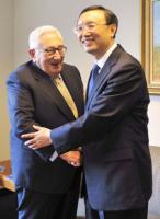 Chinese Foreign Minister Yang Jiechi Henry Kissinger