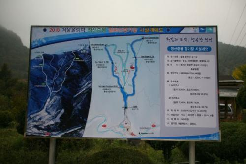 sign at Mt. Kariwang-san showing the ski slopes and courses and construction sites